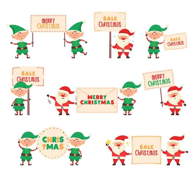 """Zestaw zabawnych szczęśliwych postaci świętego mikołaja i elfów trzyma plakietkę z napisem """"wesołych świąt"""" lub miejsce na inny tekst."""