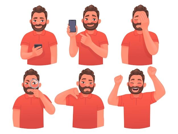 Zestaw znaków brodaty mężczyzna z różnymi gestami i emocjami. facet z telefonem, pokazuje, facepalm, niechęć, radość. pracownik lub konsultant firmy. ilustracja wektorowa w stylu cartoon