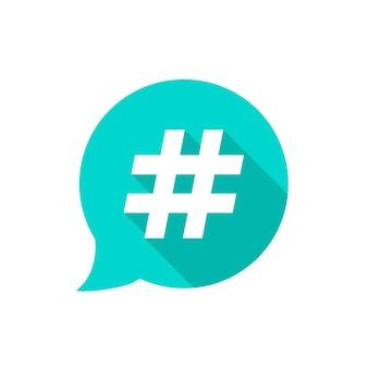 Zielona bańka z hashtagiem i długim cieniem. koncepcja znaku liczbowego, mediów społecznościowych, mikroblogowania pr popularność. na białym tle. płaski trend w nowoczesnym stylu projektowania ilustracji wektorowych