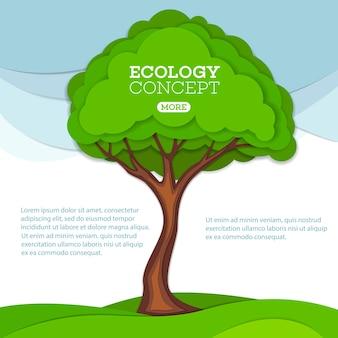 Zielone drzewo na łące w stylu sztuki papieru. ekologiczna ochrona przyrody i środowiska.