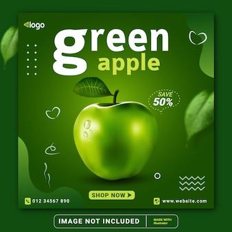Zielone jabłko owoce social media szablon postu na instagramie lub kwadratowa ulotka