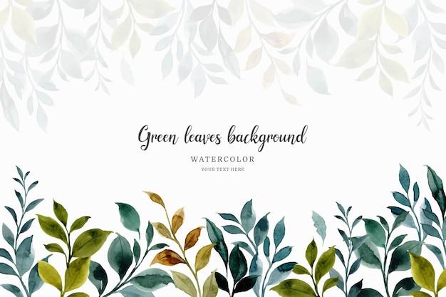 Zielone liście tło z akwarelą