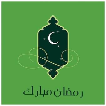 Zielone tło ramadan islamski meczet z oknem