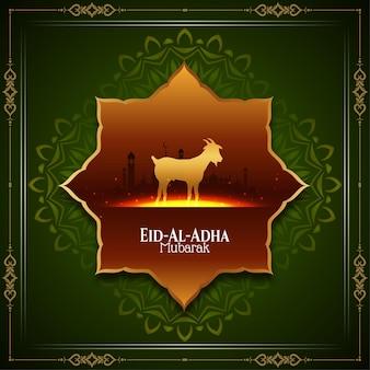 Zielony kolor islamski religijny eid al adha mubarak tło wektor ramki