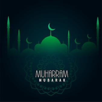 Zielony muharram mubarak islamski tło