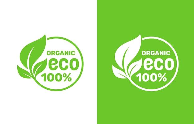 Zielony organiczny liść drzewa, ikona na białym tle