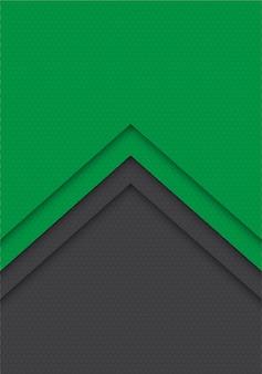 Zielony szary strzałka sześciokąt siatki wzór kierunku tła.