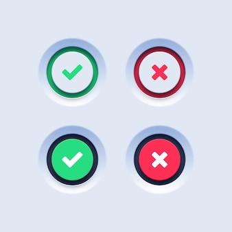 Zielony znacznik wyboru i przyciski z czerwonym krzyżykiem