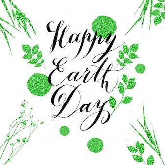 Ziemia ilustracja szczęśliwy dzień