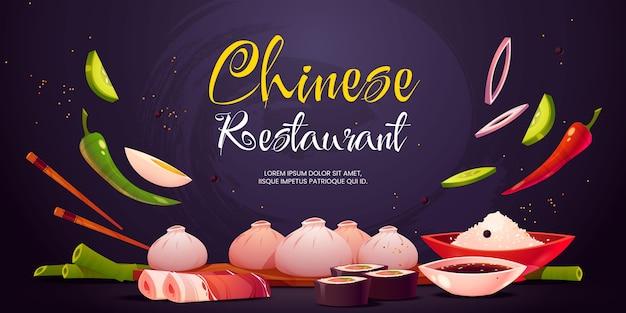 Zilustrowano chińskie jedzenie w tle