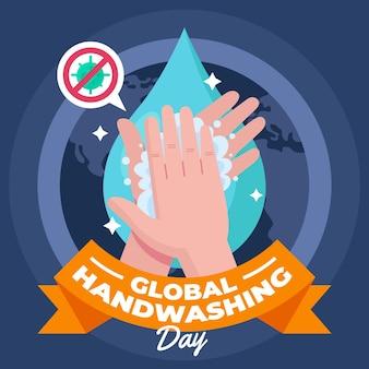 Zilustrowano kreatywne globalne wydarzenie dnia mycia rąk