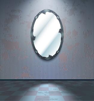 Zimny pokój z lustrem