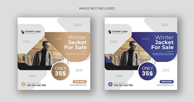 Zimowa kurtka sprzedaż biznes media społecznościowe post kwadratowy szablon transparent