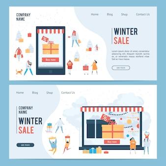 Zimowa strona sprzedaży osób kupujących prezenty na boże narodzenie. ilustracja lądowania strony internetowej zestaw z postaciami kobiety i mężczyzny gospodarstwa prezenty, zakupy i torby. stronie internetowej