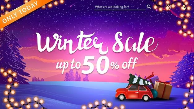 Zimowa wyprzedaż, do 50 zniżki, baner rabatowy z girlandą, czerwony zabytkowy samochód z choinką i zimowy krajobraz