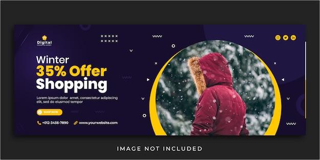 Zimowa wyprzedaż mody facebook okładka social media baner internetowy ulotka post szablon transparent
