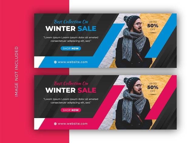 Zimowa wyprzedaż mody w mediach społecznościowych baner internetowy, ulotka i szablon projektu okładki na facebooka