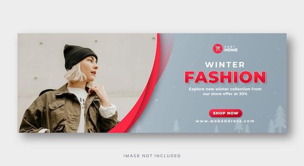 Zimowa wyprzedaż na facebooku szablon banera internetowego