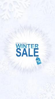 Zimowa wyprzedaż pionowy baner. projekt transparentu wektor. ilustracja zima.
