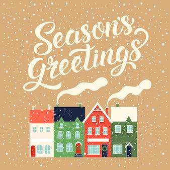 Zimowe domy na boże narodzenie. kartka świąteczna. ilustracja