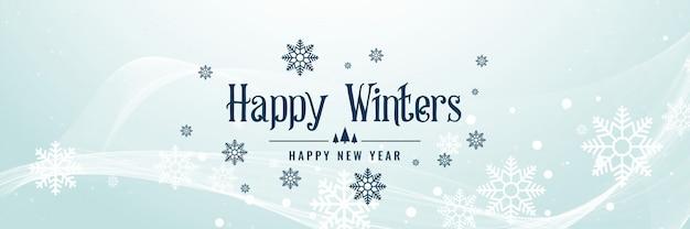 Zimowe płatki śniegu piękny projekt banera