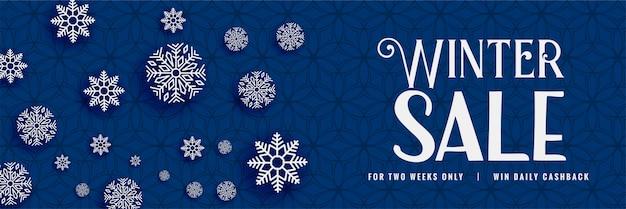 Zimowe sprzedaży śnieżynkami projekt bacnner