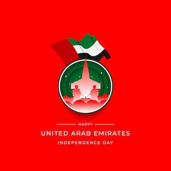 Zjednoczone emiraty arabskie święto narodowe zea macha flagą szablon projektu transparent