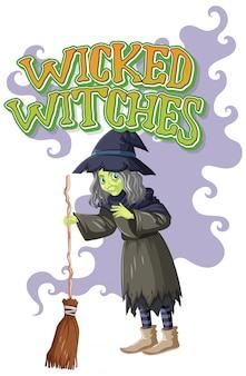 Złe czarownice trzymające miotłę