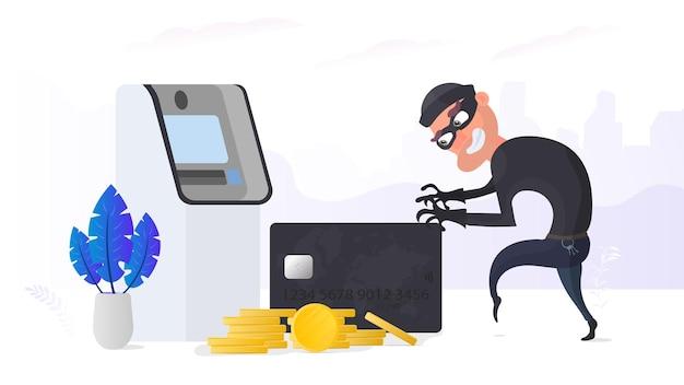 Złodziej kradnie kartę bankową. złodziej próbuje ukraść kartę bankową. bankomat, złote monety. koncepcja oszustwa. wektor.