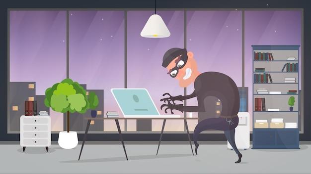 Złodziej w domu. złodziej kradnie dane z laptopa. koncepcja bezpieczeństwa. złodziej kradnie mieszkanie. rabuś obrabował dom. płaski styl. ilustracji wektorowych.