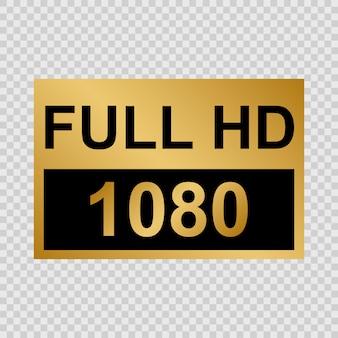 Złota etykieta full hd. znaki nowoczesnej technologii