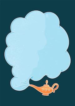 Złota lampa i chmura dymu w stylu vintage na niebieskim tle.