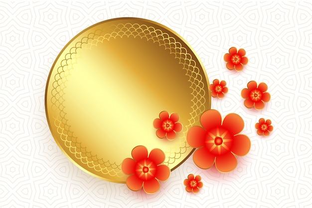Złota rama z kwiatami w stylu chińskim