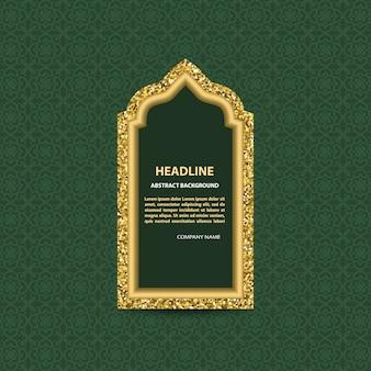 Złote błyszczące arabskie okno tło z szablonu tekstu