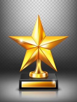 Złote trofeum z gwiazdą, nowoczesna nagroda dla zwycięzcy