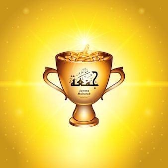 Złote trofeum z kaligrafią jumma mubarak
