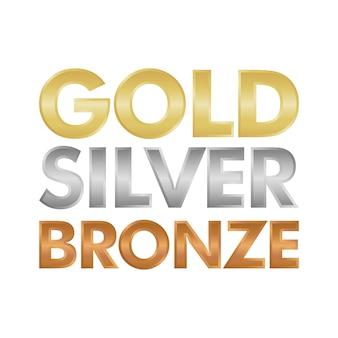Złoto, srebro i brąz list zestaw ilustracji wektorowych.