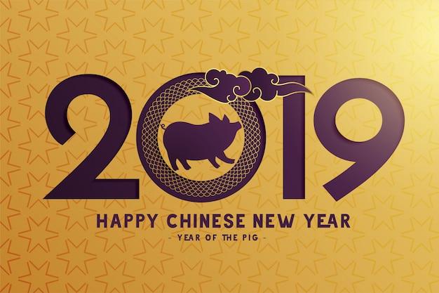 Złoty 2019 chińskich nowy rok świni tło