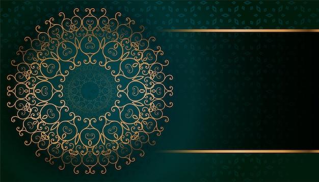 Złoty arabeskowy arabski styl islamski deseniowy tło
