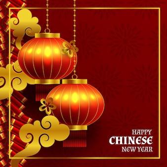 Złoty chiński nowy rok 2021 tło