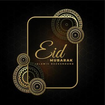 Złoty dekoracyjny eid mubarak ciemny