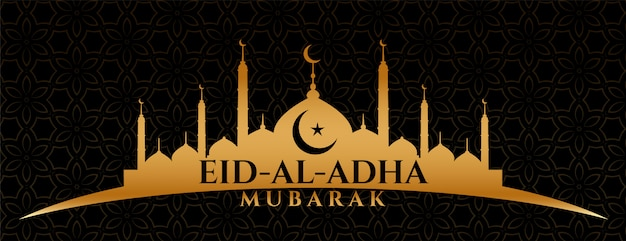 Złoty festiwal eid al adha bakrid życzy transparentu