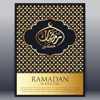 Złoty i czarny plakat ramadan