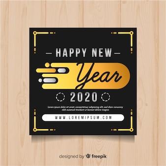 Złoty i srebrny szablon nowego roku
