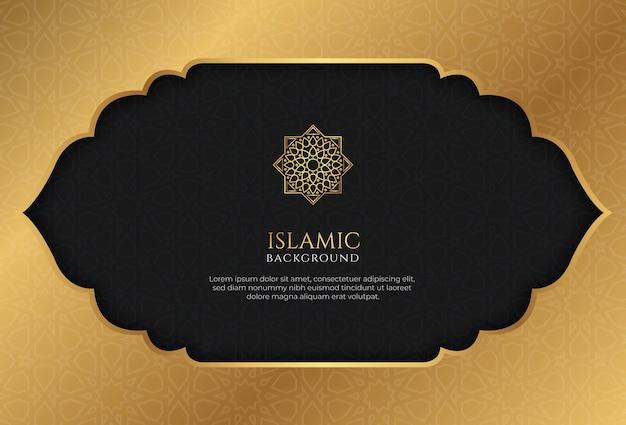 Złoty islamski tło ozdobne ramki ornament