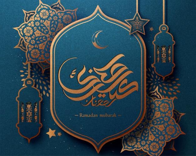 Złoty kolor kaligrafii eid mubarak oznacza szczęśliwe wakacje