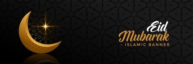 Złoty księżyc i gwiazda eid mubarak ciemny sztandar