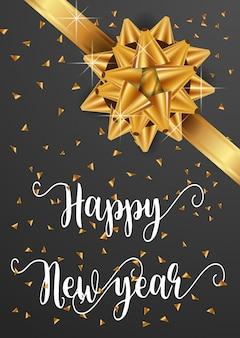 Złoty łuk prezent wektor szczęśliwego nowego roku tła