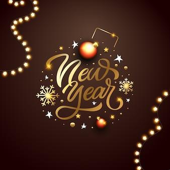 Złoty nowy rok dekoracyjne tło ze światłami