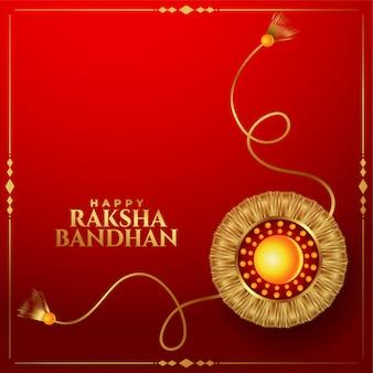 Złoty rakhi tło dla rakhsha bandhan festiwalu